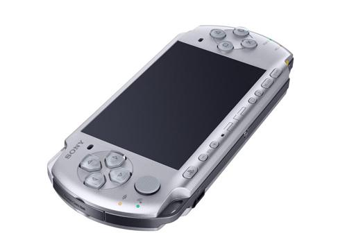 Sony lanzó el nuevo Play Station portátil PSP-3000