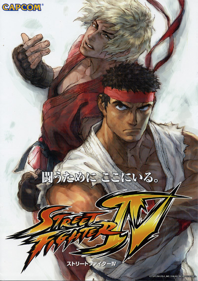 Liberados 2 nuevos videos de Street Fighter IV