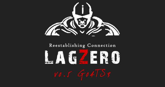 Lanzamiento del Nuevo Sitio de LagZero.NET