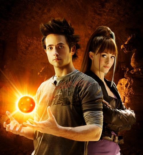 ¿Qué puede ser peor que la película Dragon Ball Evolution? Obvio: el JUEGO (primeras imágenes)
