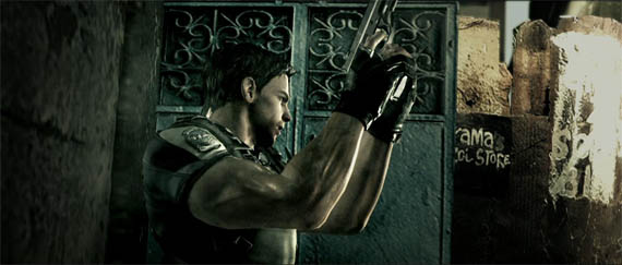Resident Evil 5: Jugando a ser Dios [Video]