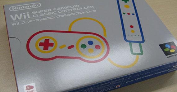 ¿Quién dice que no se puede jugar como antes? by Wii