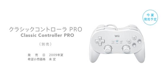 Nuevo control pad para la Wii: Classic Controller Pro