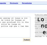 Un E-mail Gamer [Ha Llegado Carta]