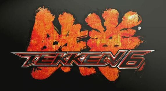 Explosión de videos de Tekken 6 [Trailers]