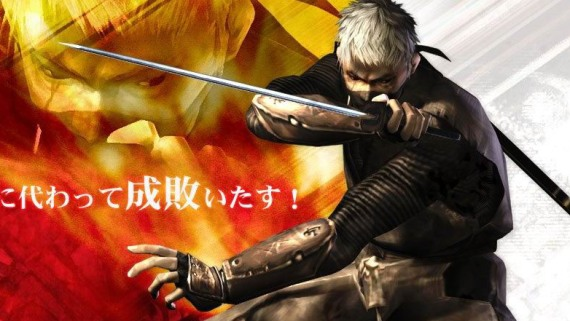Tenchu: Shadow of Assasins [Screenshots Trailer]