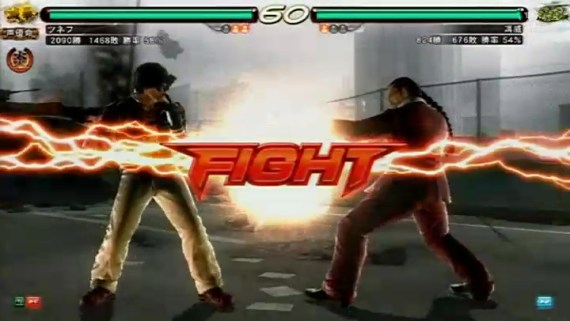 Videos gameplay de Tekken 6