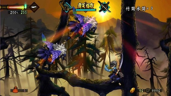 Muramasa: the Demon Blade… arte oriental+videojuego [videos]