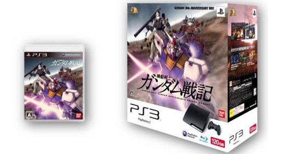 """Gundam será el primero en acompañar a la PS3 """"flaca"""" [GamesCon 2009]"""