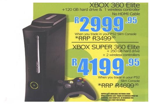 """Rumor: Xbox 360 """"..."""