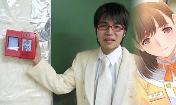 Hombre se casa con personaje de Videojuego en Japón [Nintendo DS]