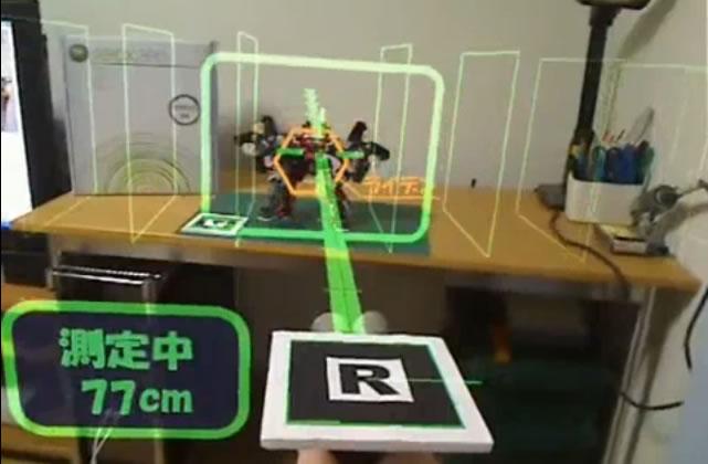 Realidad Aumentada con ARToolKit [Videos]