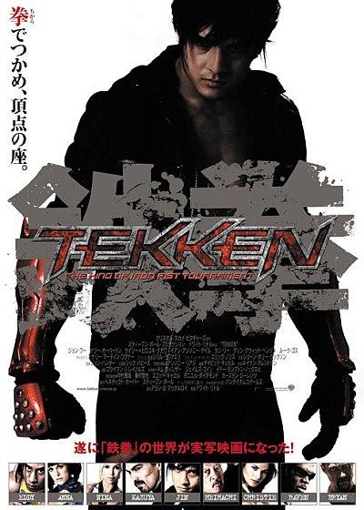 Tekken… la pelicula? [Fail 2010]