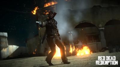 Red Dead Redemption Detalles Multiplayer