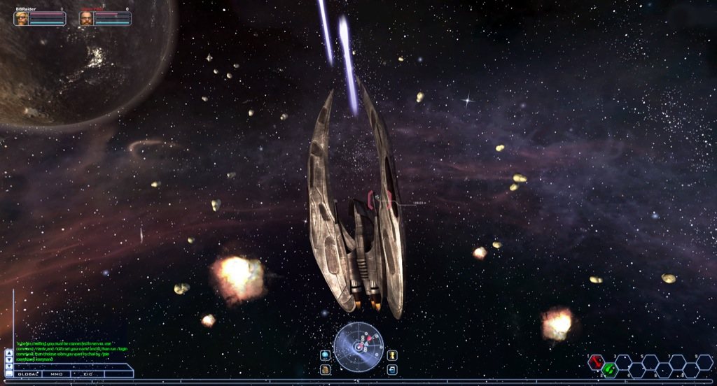 """Revisando lo que Viene: """"Battlestar Galáctica Online"""""""