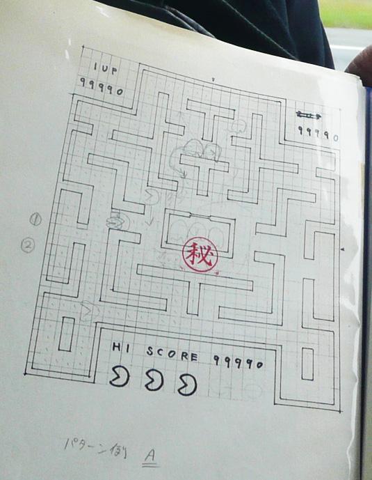 Los primeros bocetos de un videojuego [Ideas]