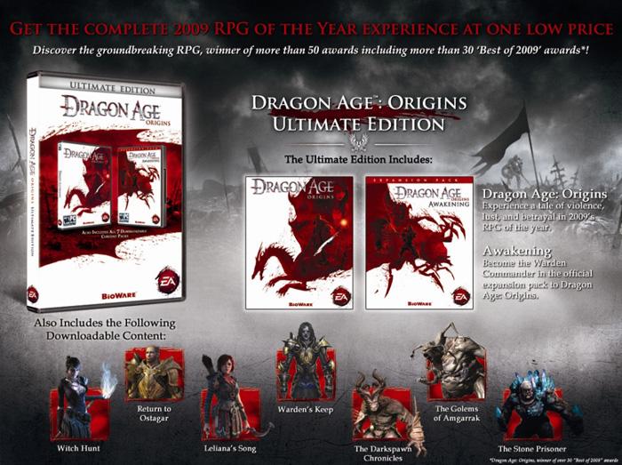 El rumor era cierto, ¡Dragon Age: Origins Ultimate Edition a la venta en Octubre!