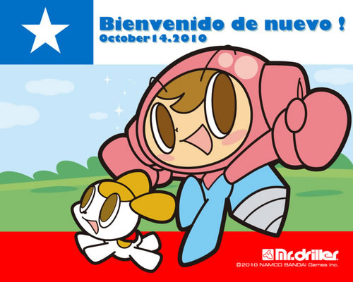 Namco Bandai Saludo a los 33 Chilenos rescatados con una imagen de Mr. Driller, pero...
