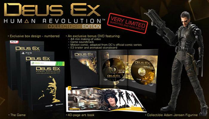 Edición de colección de Deux Ex: Human revolution, no es para todos [FAIL]
