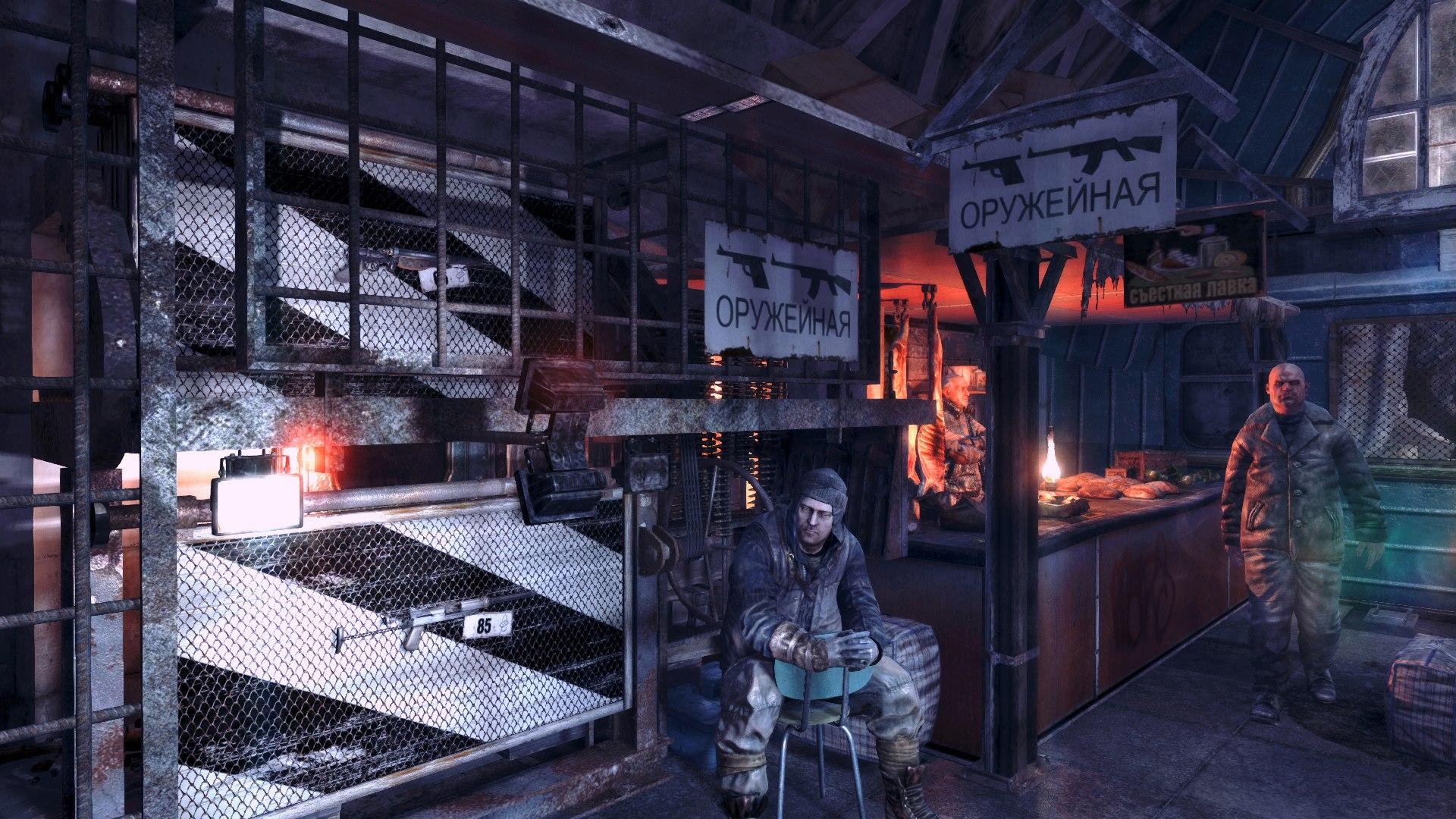 Tercera guía de supervivencia de Metro: Last Light, el inventario y armas [Vídeo]