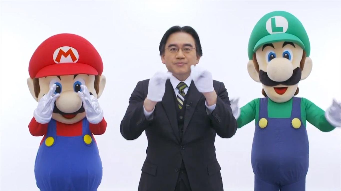 Esto se presento en la ultima conferencia de Nintendo [Nintendo Direct]
