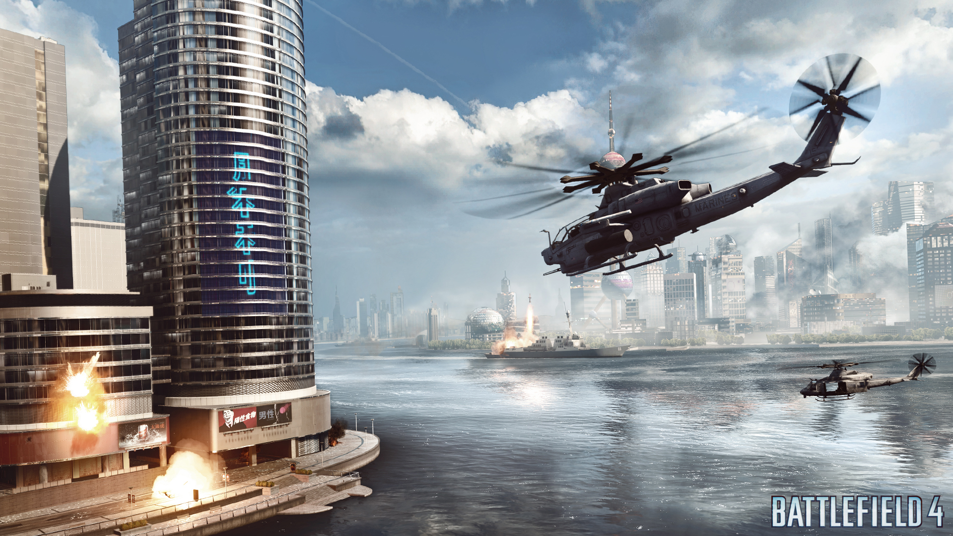 Estas son las nuevas bondades que trae Frostbite 3 a Battlefield 4 [Video]
