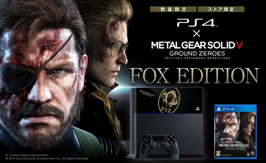 MGS_GZ_PS4