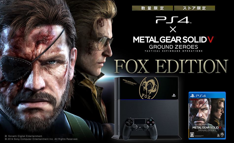 Metal Gear Solid 5: Ground Zeroes, llego la guerra pero de resoluciones