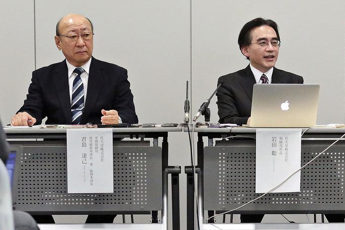 Nintendo ya tiene nuevo presidente, su nombre es Tatsumi Kimishima [Actualidad]