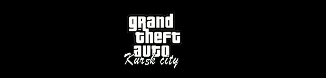 Mientras tanto en Rusia: GTA Kursk City [RUSOS LOQUITOS NIUS]