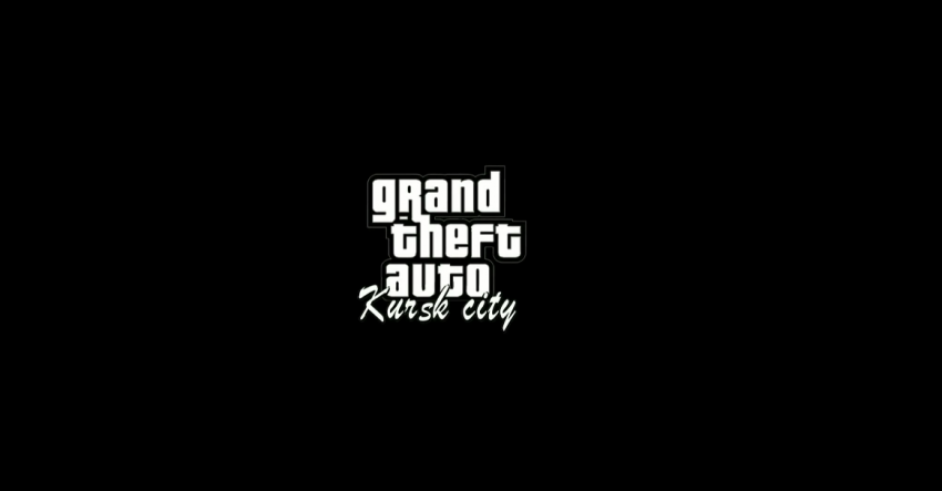 GTA_Kursk_City