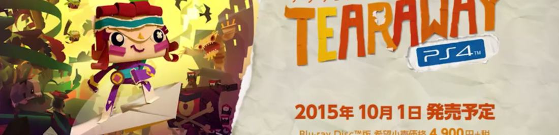 Este spot japo de Tearaway es tan loco como hermoso [TEEELAGUEI]