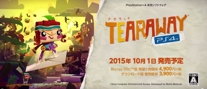 Tearaway_JAPAN_SPOT