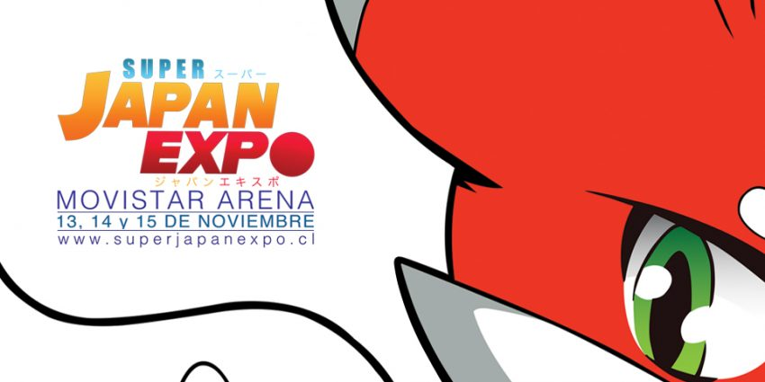 japan expo 2015