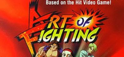 Podría ser peor, podrían estar viendo el OVA de Art of Fighting [LZ Nite]