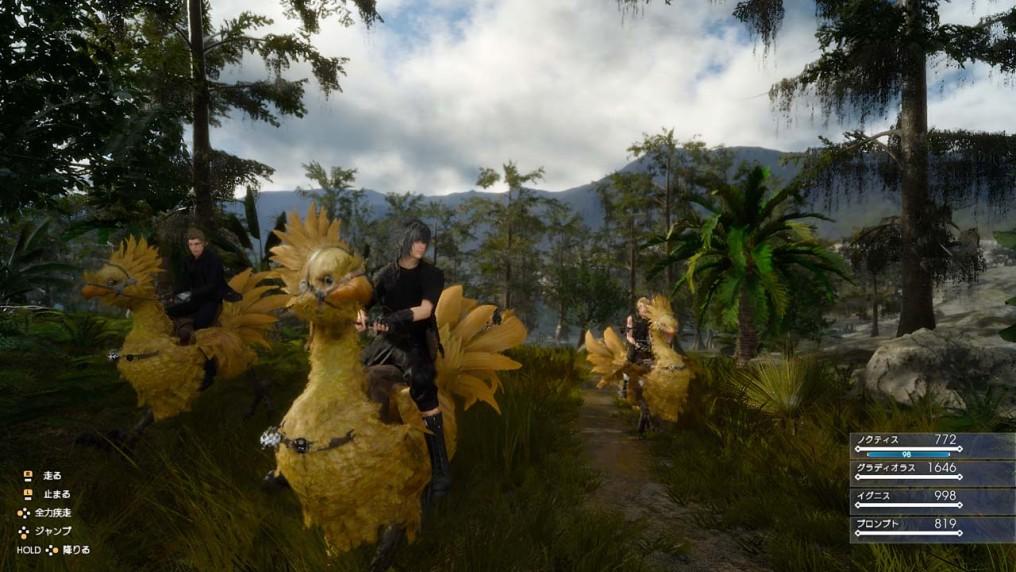 Fechas de lanzamiento, Demo y mucho más sobre Final Fantasy XV [Anuncios]