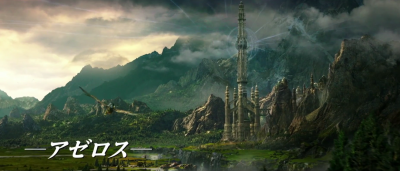 WARCRAFT MOVIE 2do trailer int