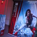 Lanzamiento Mirrors Edge Catalyst (2)