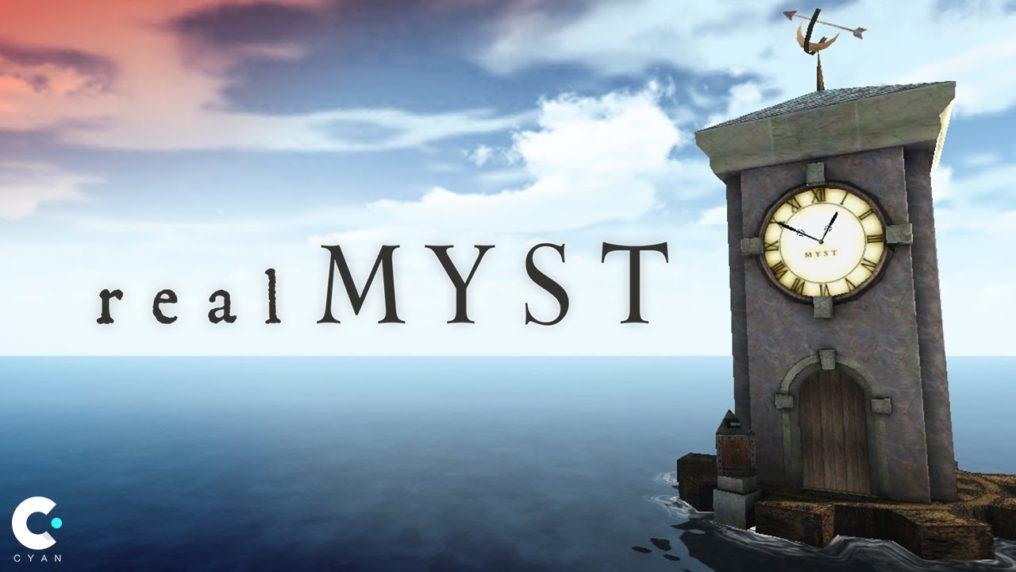 El veterano juego Myst llega con una nueva versión a Android